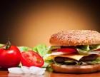 美莱克炸鸡汉堡加盟费多少钱