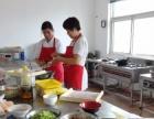 水煎包培训 水煎包的做法 水煎包怎么做