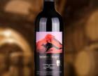 澳洲优质葡萄酒 招商