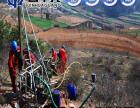 分体式气动钻机内江矿山凿岩机维修批发价