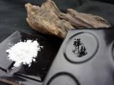 陶瓷釉料熔块印刷粉mdash高温透明助熔剂mdash中温透明熔块