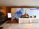 泰国会议策划 泰国会务策划 泰国活动策划 泰国年会策划