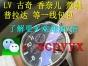 瑞士腕表,丹尼尔惠灵顿,天美时,东方双狮,宜准