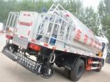 杭州沥青洒布车一台