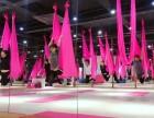 厦门葆姿舞蹈瑜伽培训机构,你蜕变的摇篮