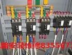 南通24小时上门解决电路跳闸-电路故障-修插座没电