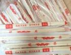 皖桀一次性竹筷生产