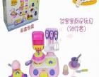 锦信儿童玩具 锦信儿童玩具诚邀加盟