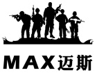 昆明MAX迈斯车灯专业改装,迈斯内置解码,迈斯产品分解