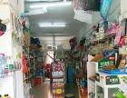 三所学校附近盈利超市转让