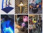 租赁VR高空救猫VR雪山吊桥VR虚拟现实怒发冲冠