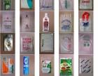 太原恒达纸塑包装公司定制礼品盒编织袋包装袋不干胶等