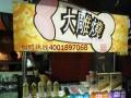 台湾小吃大雕烧加盟 蛋糕店大屌烧官网加盟费多少钱