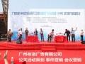 广州番禺区专业一条龙开业庆典策划服务商