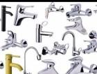 松原洁具卫浴,浴房,马桶,水暖配件维修安装
