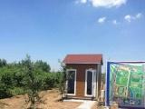 山东移动厕所、环保厕所厂家制作山东创格