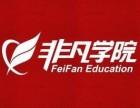 上海广告设计培训班 广告园林培训学校