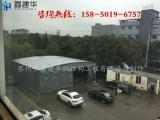 上海市松江区鑫建华定做活动仓库帐篷停车车库蓬移动式遮雨蓬