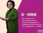 武汉感觉统合训练专家-优质人生国际教育