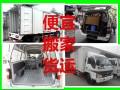 朝阳区东坝货车搬家中小型搬家长短途搬家货运均可