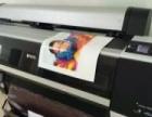 95成新爱普生P8080打印机转让