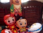 小孩大人玩具