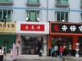 芍药居紧邻主街10平米店面转租 适合小吃饮品熟食