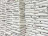 聚丙烯K8003中天合创生产K8003优质塑料原料