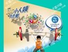 广交会展位设计,广州展览设计公司