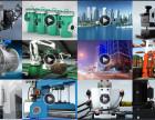 产品动画制作专家-新视觉数码,专业动画制作公司