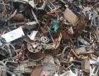 福清废品回收废铁 废纸 废铜 李家废品