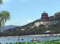 北京一日游两日游多日游特价80起正火热报名中!散客团队天天发