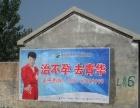墙体广告喷绘膜广告承德地区全发布