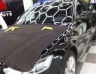 阳春专业汽车装饰
