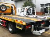 塔城汽車救援 拖車 補胎換胎 汽車搭電 送油