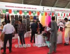 2018.9巴基斯坦(拉合尔)纺织印染化工展-奇展国际
