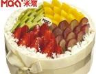 渭南韩城白水县米旗蛋糕店生日蛋糕速递快递配送全国