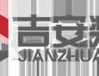 吉安装饰设计 深圳装修设计施工优秀服务公司