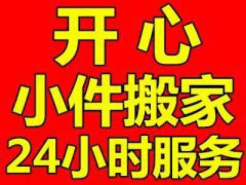 c71ebf58cf6c2324886ef0c0f171b969.jpg