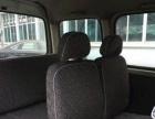 长安之星 2005款 R1 1.3L 手动(国Ⅱ)-长安面包车