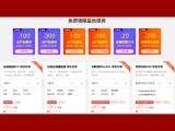 珠海大泽网络aliyun服务器购买优惠