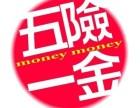 代理广州企业集团连锁公司社保 代理广州个体户五险一金 找泽才