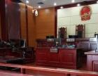 荔城-法律咨询诉讼指导援助服务事务所