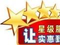欢迎访问~徐州春兰售后服务维修官方网站维修中心