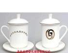 高档骨瓷杯子、高档礼品陶瓷杯
