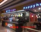辣巴客加盟-辣巴客加盟费多少钱冷饮店加盟+小吃加盟+奶茶店