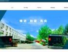 北京做网站哪家好,说说我们建站的流程和工期