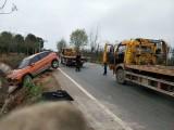 上海道路救援電話高速救援拖車救援電話車輛道路救援