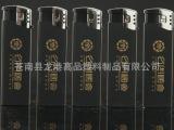 【厂家烟具批发】橡皮漆一次性打火机 可定制广告 量大从优