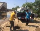 大板桥片区专业化粪池清理 抽粪 抽污泥混水.清理隔油池